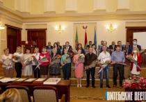 В Витебске наградили медиков за вклад в борьбу с коронавирусной инфекцией