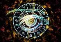 Тельцов ожидает жаркая неделя, а Стрельцов постигнет разочарование. Что обещают звезды другим знакам зодиака?