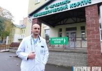 Центр по координации направления на госпитализацию пациентов с COVID-19 создан в Витебске