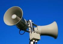 Техническая проверка системы централизованного оповещения пройдет на Витебщине 27 июня