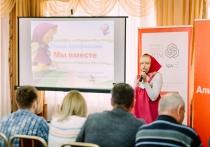 Бизнес-проект «Город профессий «Мы вместе» представит область на республиканском конкурсе предпринимательских идей
