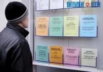 В Витебской области и еще двух регионах самый высокий уровень безработицы на 1 января 2018 года