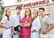 214 молодых врачей приступили к работе на Витебщине. 8 из них трудится  в  витебской клинической городской поликлинике № 3