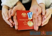 Орденом Матери награждены 8 жительниц Витебской области