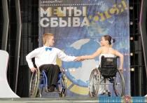 Ограниченные возможности, но безграничные таланты. Фестиваль творчества детей-инвалидов «Мечты сбываются» прошел в Витебске (+ФОТО)