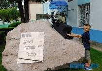 Валун с печатной машинкой и скамья примирения появились в Докшицах в рамках акции «Подари подарок городу»