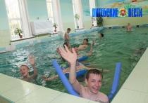 """Полсотни сирот смогли оздоровиться в """"Жемчужине"""" в рамках белорусско-итальянского проекта"""