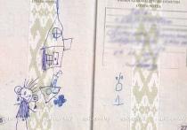 Жителя Гомельщины не пропустили на границе из-за детского рисунка в паспорте
