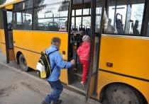 Бесплатный проезд школьникам к месту учебы в выходные предлагает предоставить прокуратура Витебской области