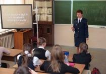 Владимир Пенин признал разъяснительную работу по мерам безопасности детей в области крайне недостаточной