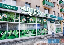 В Беларуси в сентябре-октябре значительно снизятся цены на лекарства в аптеках