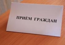Министры в ноябре проведут выездные приемы граждан