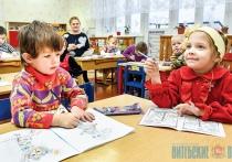 Утвержден Национальный план действий по улучшению положения детей и охране их прав на 2017-2021 годы