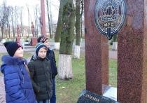 Памятную стелу в честь 100-летия белорусской милиции открыли в Глубоком