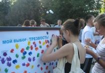 На День трезвости в Шумилино проведут флешмоб и молебны