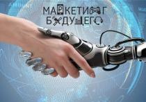 Форум «Информационные технологии на службе у бизнеса»  состоится в Витебске