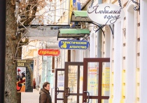 Областной Совет депутатов принял ряд решений для улучшения условий бизнеса в регионе