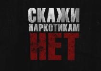 Лучший белорусский социальный ролик против наркомании создала витебский педагог (+ВИДЕО)
