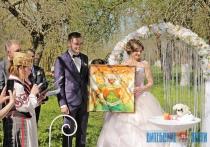 Яблочную свадьбу организовали для молодоженов в Шарковщинском районе