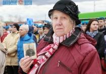 Митинг-реквием ко Дню освобождения узников фашистских концлагерей прошел в Витебске (+ФОТО)