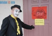 Как шутят «Свои парни» и устроить «Балаган»: областной праздник юмора прошел в Шумилино (+ФОТО)