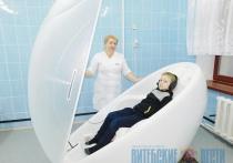 Галотерапия и дендро-терапевтический маршрут. Какие методики применяет детский ребцентр «Ветразь»?