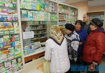 В Лиозно на улице Чкалова открылась новая аптека