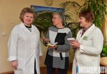 Витебские онкологи рассказали об эффективности комплексного подхода при лечении рака
