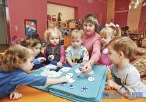 Средняя зарплата в бюджетников в 2018 году составит не менее 700 рублей