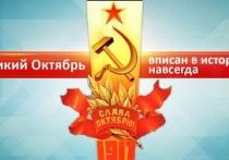 Юбилейные медали «100-летие Великого Октября» на Витебщине получили 86 заслуженных коммунистов
