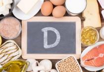 Для чего необходим витамин D и в каких продуктах он содержится?