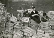 Требуются бойкие мальчики. Какие объявления публиковала витебская газета в 1920-е годы?