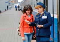 Дополнительные поезда на ноябрьские праздники пустит БелЖД