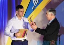 Молодежную премию «Признание» вручили в Глубоком
