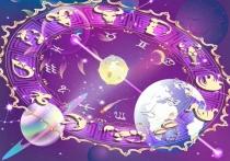 У Водолеев грядут перемены в отношениях с коллегами. Что сулят звезды другим знакам зодиака?