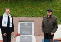 В Полоцке вскрыли капсулу с посланием полувековой давности и оставили новое обращение потомкам (+ФОТО)