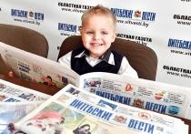 Витебщина является самым читающим регионом страны
