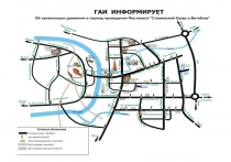 Где можно припарковать авто в центре Витебска во время концертов «Славянского базара»
