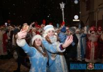 ТОП-3 новостей за неделю: парад Дедов Морозов, конкурс новогодних костюмов, успехи баскетболистов