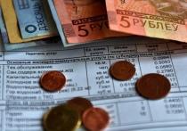 Новые тарифы на жилищно-коммунальные услуги утверждены на 2018 год