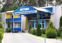 Соляная пещера появится в санатории «Летцы» в Витебском районе