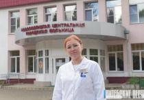 Врач-инфекционист из Новополоцка: «Сложнее всего было начать контактировать с пациентами с COVID-19»