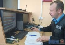 Более 16 тыс. водителей-иностранцев заплатили штраф за превышение скорости в пункте «Заольша»