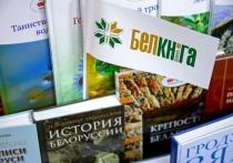 ОАО «Белкнига» готовит новогодний подарок жителям Орши