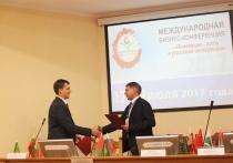 Соглашения о сотрудничестве между регионами Витебщины и России подписаны на международной бизнес-конференции в Витебске