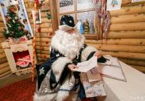 Мастерская Деда Мороза откроется в Витебском районе в эти выходные