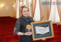 Проект ВГМУ по здоровьесбережению получил золотую медаль конкурса «Бренд года – 2016»