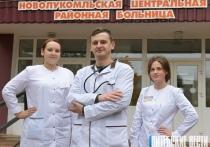 Как в Новолукомльской ЦРБ Чашникского района молодые кадры осваиваются на первом рабочем месте?