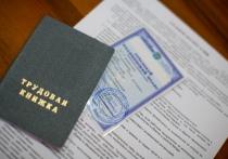 Почти 17 млн рублей составляет задолженность предприятий Витебщины по платежам в ФСЗН