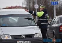 С 1 декабря ГАИ будет штрафовать автомобилистов на летней резине